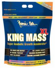 king-mass-xl-15lb