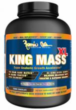 king-mass-xl-2750g
