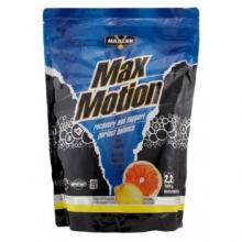 max-motion-1000g