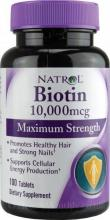 Natrol Biotin 10000 мкг (100таб.)